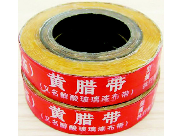 2210-1(high pressure) yellow varnished insulating tape